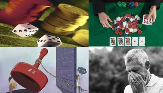 来看看赌徒如何在网络堵搏中堕落下去的
