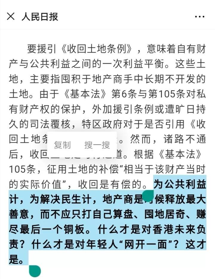 香港首富李嘉诚晚节不保