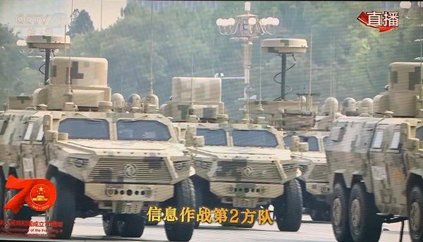 2019国庆70周年大阅兵图片