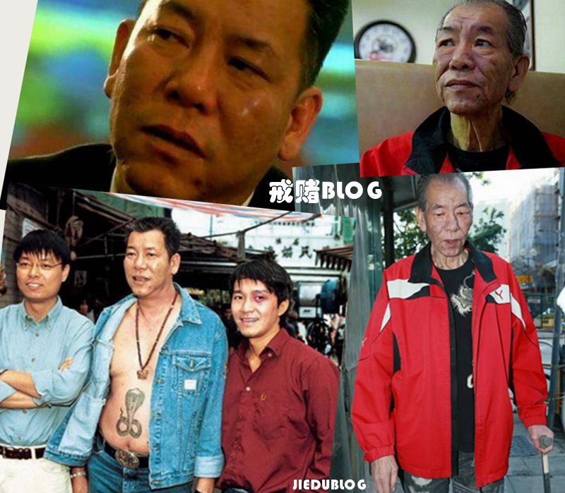 香港电影四大恶人之一李兆基的晚年