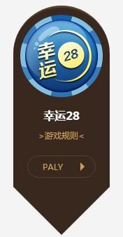 自从接触了北京28,我的余生只剩下还债了!!!