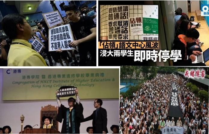 香港黄师黄媒和黄丝代表什么团体或派别