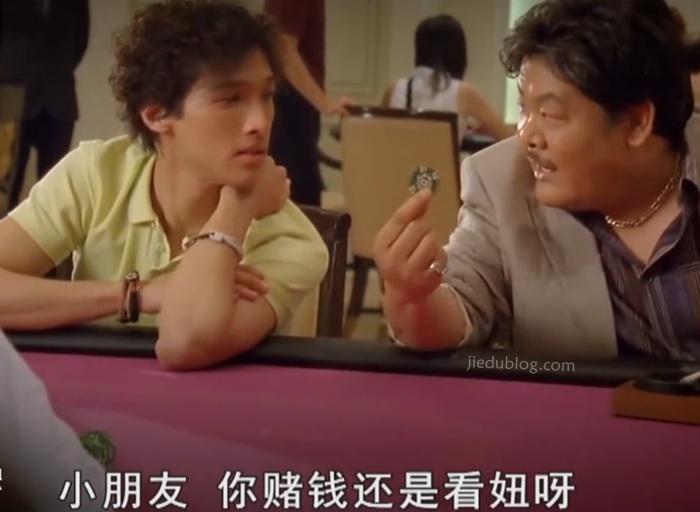 赌鬼是对诱惑没有免疫力的人