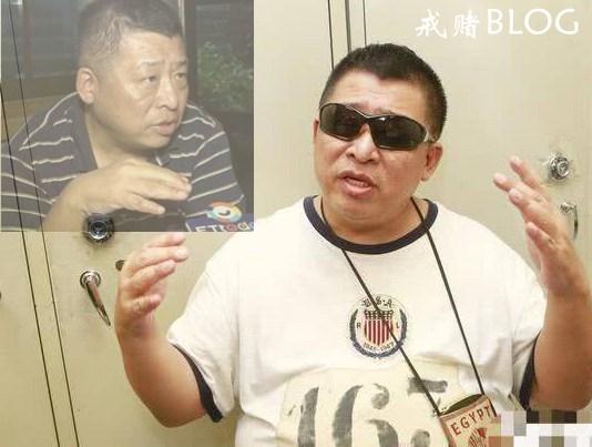 台湾有个叫戴子郎的职业玩家提醒赌十戒